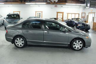 2009 Honda Civic LX Kensington, Maryland 5