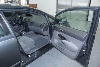 2009 Honda Civic LX Kensington, Maryland 52