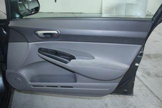 2009 Honda Civic LX Kensington, Maryland 53