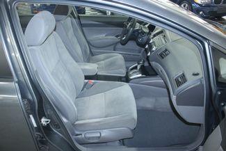 2009 Honda Civic LX Kensington, Maryland 56