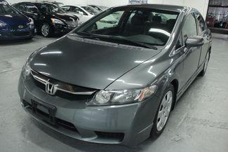 2009 Honda Civic LX Kensington, Maryland 8