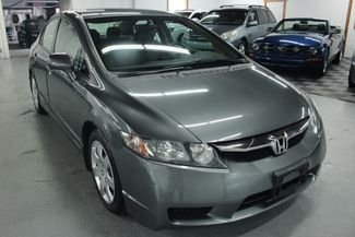 2009 Honda Civic LX Kensington, Maryland 9