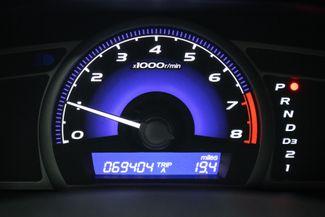 2009 Honda Civic LX Kensington, Maryland 79