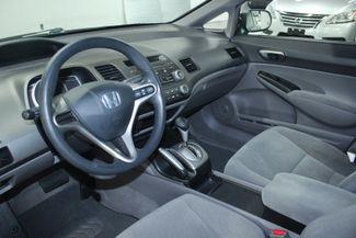 2009 Honda Civic LX Kensington, Maryland 83