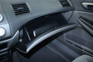 2009 Honda Civic LX Kensington, Maryland 84