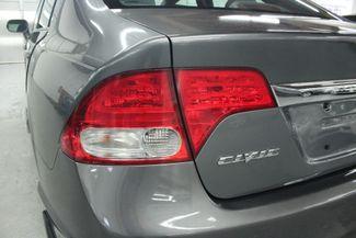 2009 Honda Civic LX Kensington, Maryland 105