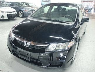 2009 Honda Civic LX Kensington, Maryland 8