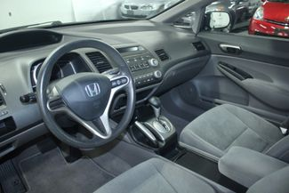 2009 Honda Civic LX Kensington, Maryland 78