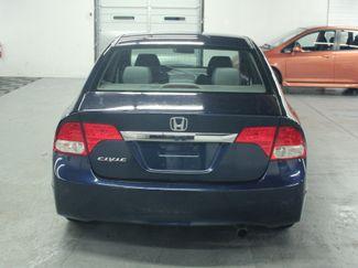 2009 Honda Civic EX Kensington, Maryland 3