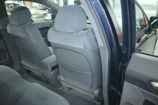 2009 Honda Civic EX Kensington, Maryland 46