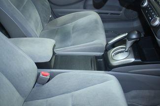 2009 Honda Civic EX Kensington, Maryland 61