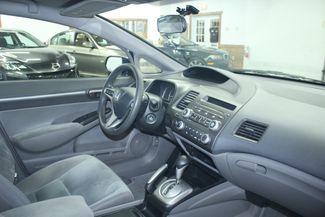 2009 Honda Civic EX Kensington, Maryland 71