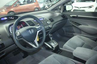 2009 Honda Civic EX Kensington, Maryland 83