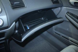 2009 Honda Civic EX Kensington, Maryland 84