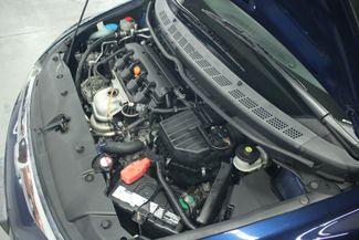 2009 Honda Civic EX Kensington, Maryland 88