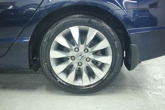 2009 Honda Civic EX Kensington, Maryland 98