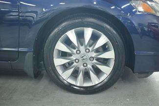 2009 Honda Civic EX Kensington, Maryland 102