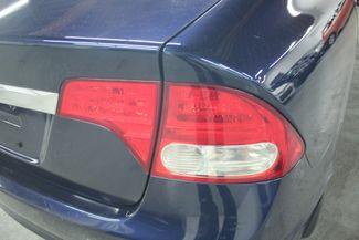 2009 Honda Civic EX Kensington, Maryland 107