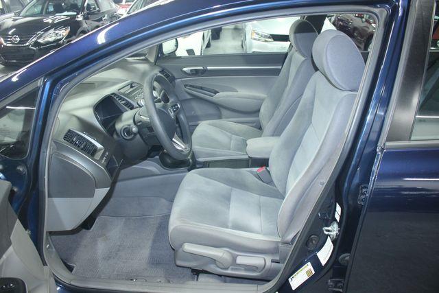 2009 Honda Civic EX Kensington, Maryland 18