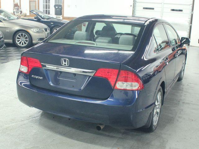 2009 Honda Civic EX Kensington, Maryland 4