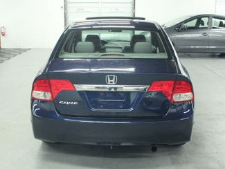 2009 Honda Civic EX-L Kensington, Maryland 3