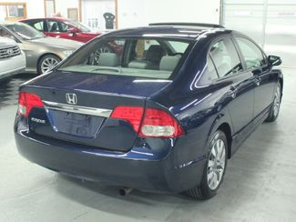 2009 Honda Civic EX-L Kensington, Maryland 4