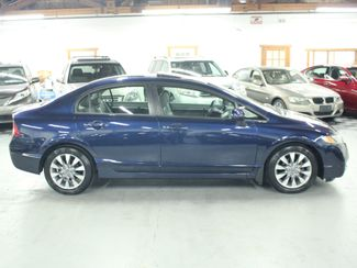 2009 Honda Civic EX-L Kensington, Maryland 5