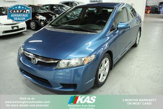 2009 Honda Civic LX-S in Kensington, Maryland 20895