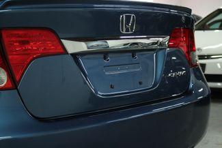 2009 Honda Civic LX-S Kensington, Maryland 10