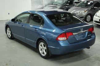 2009 Honda Civic LX-S Kensington, Maryland 12