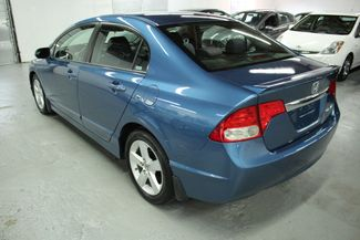 2009 Honda Civic LX-S Kensington, Maryland 2