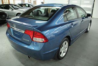 2009 Honda Civic LX-S Kensington, Maryland 4