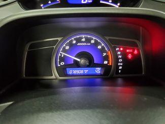 2009 Honda Civic LX-S Kensington, Maryland 44