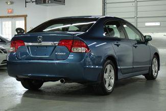 2009 Honda Civic LX-S Kensington, Maryland 9