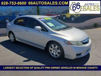 2009 Honda Civic LX in Kingman, Arizona 86401