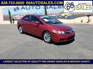 2009 Honda Civic EX in Kingman, Arizona 86401
