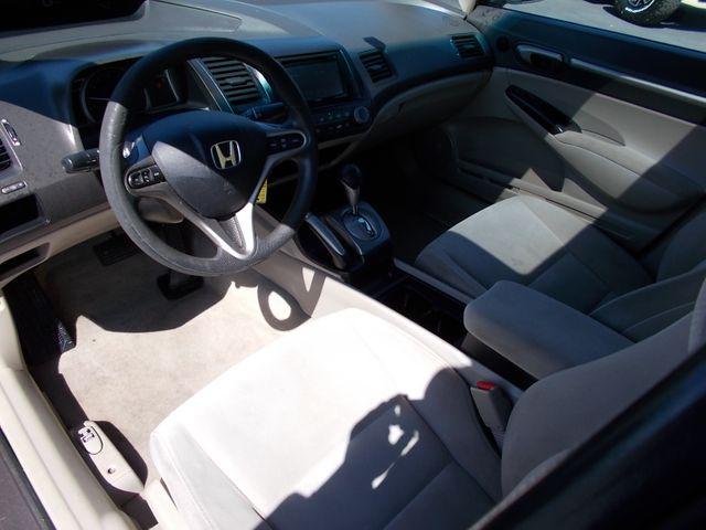 2009 Honda Civic EX Shelbyville, TN 23