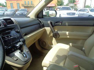 2009 Honda CR-V EX-L  city NC  Palace Auto Sales   in Charlotte, NC