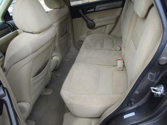 2009 Honda CR-V EX Farmington, MN 3