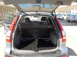 2009 Honda CR-V EX-L Fayetteville , Arkansas 11
