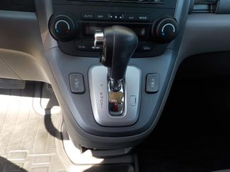 2009 Honda CR-V EX-L Fayetteville , Arkansas 15