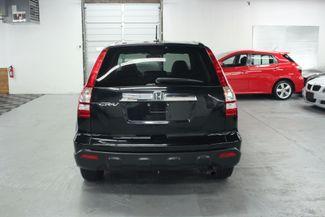 2009 Honda CR-V EX-L 4WD Kensington, Maryland 3