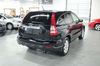 2009 Honda CR-V EX-L 4WD Kensington, Maryland 4