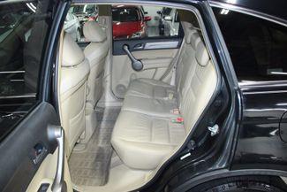 2009 Honda CR-V EX-L 4WD Kensington, Maryland 26