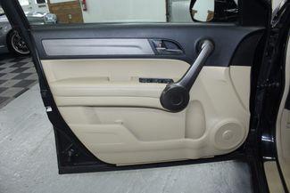 2009 Honda CR-V EX-L 4WD Kensington, Maryland 14