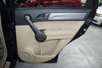 2009 Honda CR-V EX-L 4WD Kensington, Maryland 36