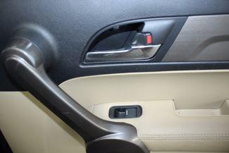 2009 Honda CR-V EX-L 4WD Kensington, Maryland 37