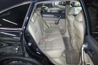 2009 Honda CR-V EX-L 4WD Kensington, Maryland 38