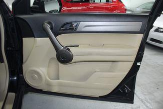 2009 Honda CR-V EX-L 4WD Kensington, Maryland 48