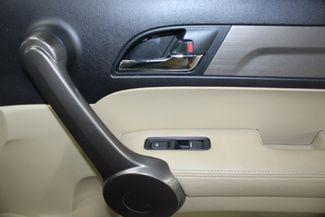 2009 Honda CR-V EX-L 4WD Kensington, Maryland 49